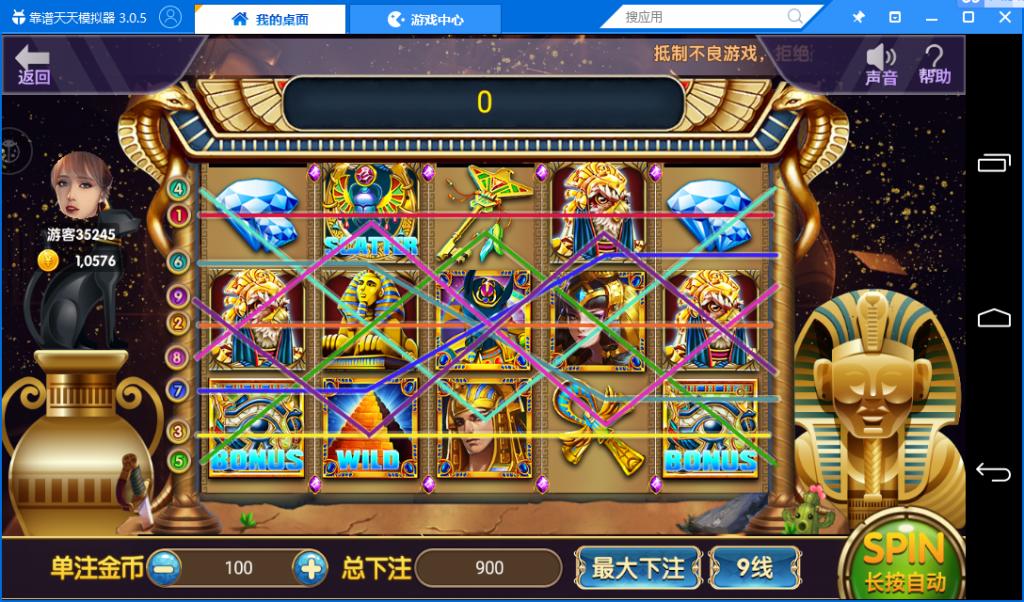 乐玩棋牌 金币版本 网狐荣耀二开 26个子游戏完美运营插图(3)