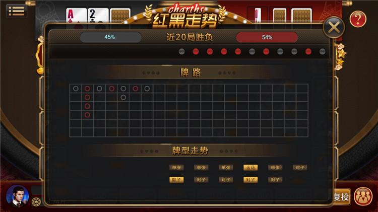 博乐环球 真钱1比1版本 网狐荣耀二开 双端代理系统完整插图(17)