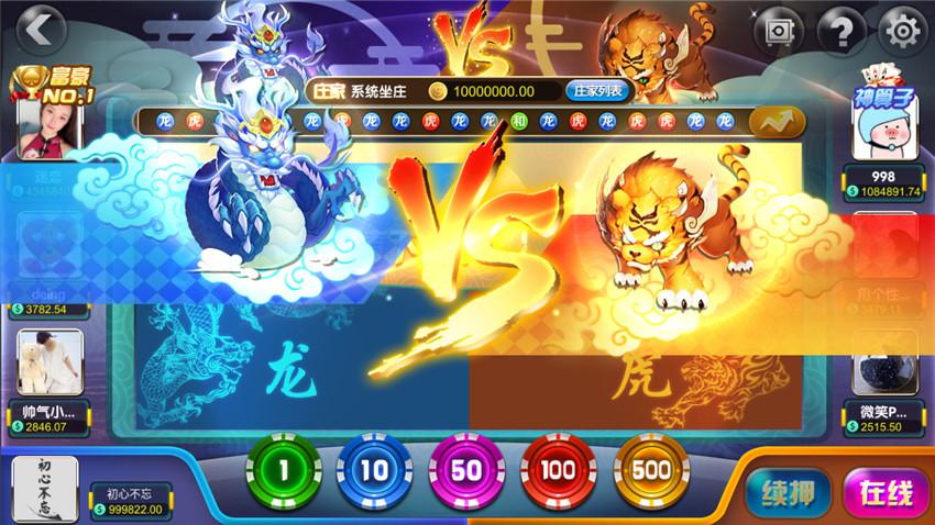 创游互娱 真金棋牌手游平台全套 卡布奇诺升级版插图(3)