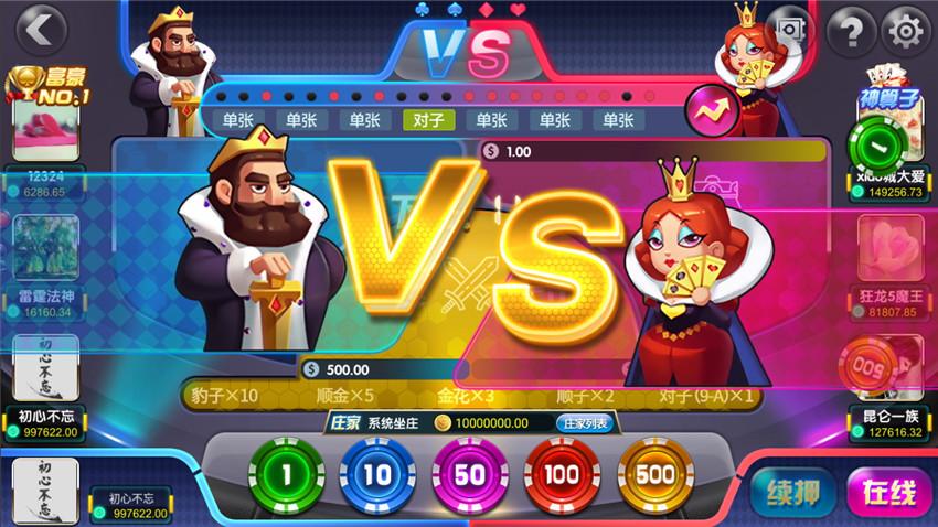 创游互娱 真金棋牌手游平台全套 卡布奇诺升级版插图(10)
