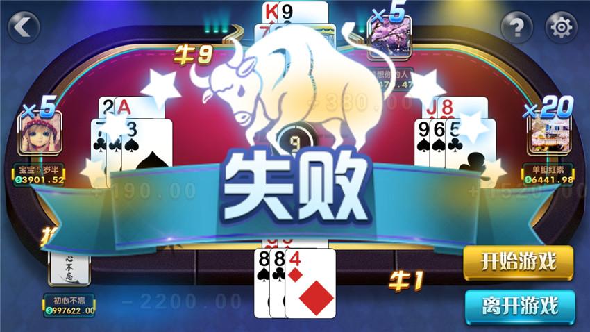 创游互娱 真金棋牌手游平台全套 卡布奇诺升级版插图(7)