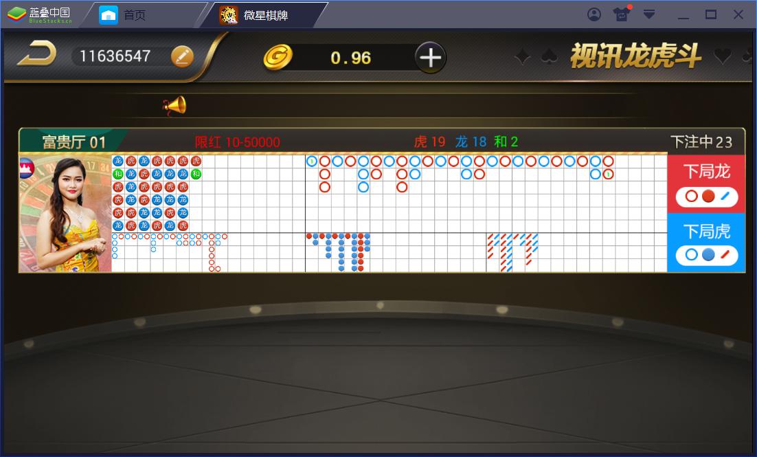 真钱1:1 微星棋牌娱乐 23个子游戏插图(31)