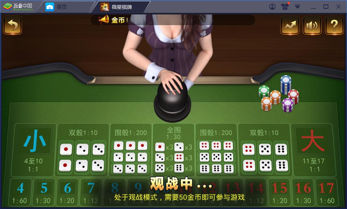 真钱1:1 微星棋牌娱乐 23个子游戏插图(20)