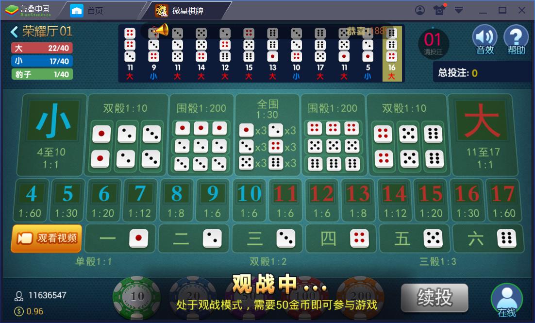 真钱1:1 微星棋牌娱乐 23个子游戏插图(23)