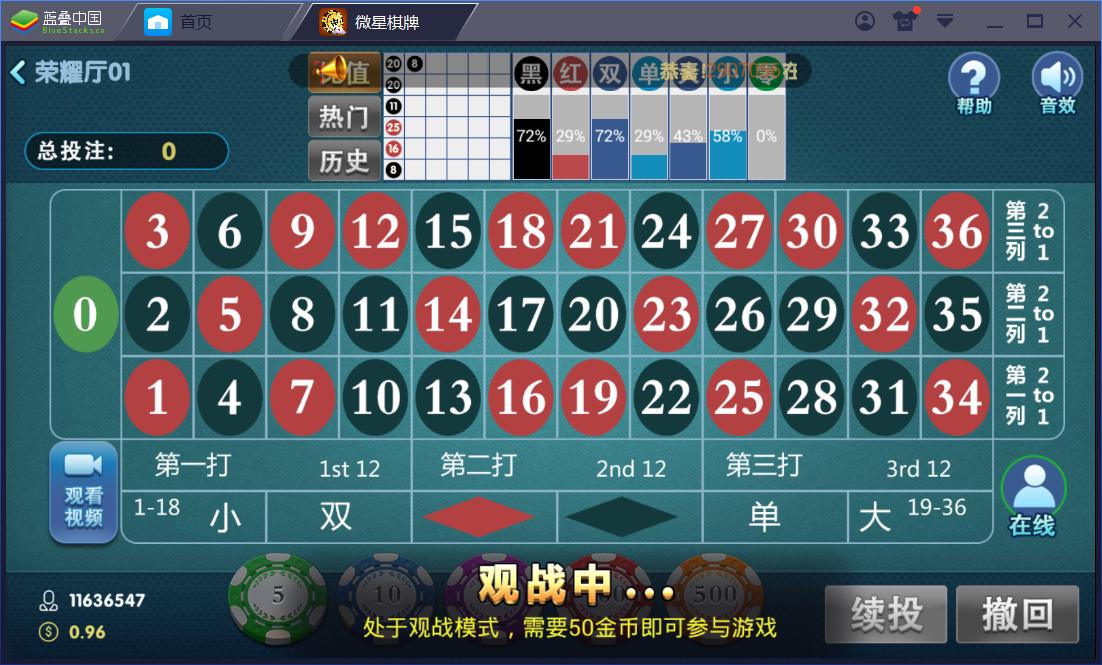 真钱1:1 微星棋牌娱乐 23个子游戏插图(27)