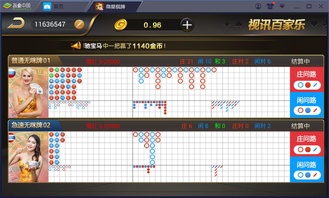 真钱1:1 微星棋牌娱乐 23个子游戏插图(29)