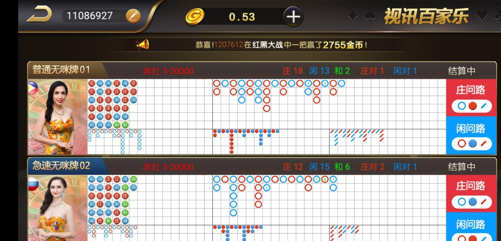 真钱1:1 微星棋牌娱乐 23个子游戏插图(41)