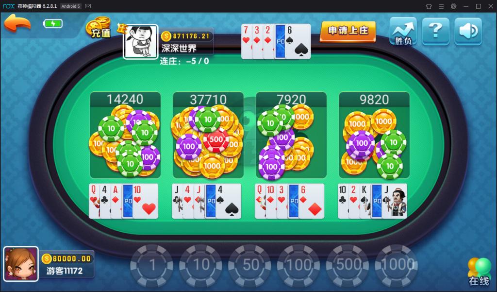 乐在其中金币房卡双模式棋牌源码组件+双端APP+子游戏多个插图(9)