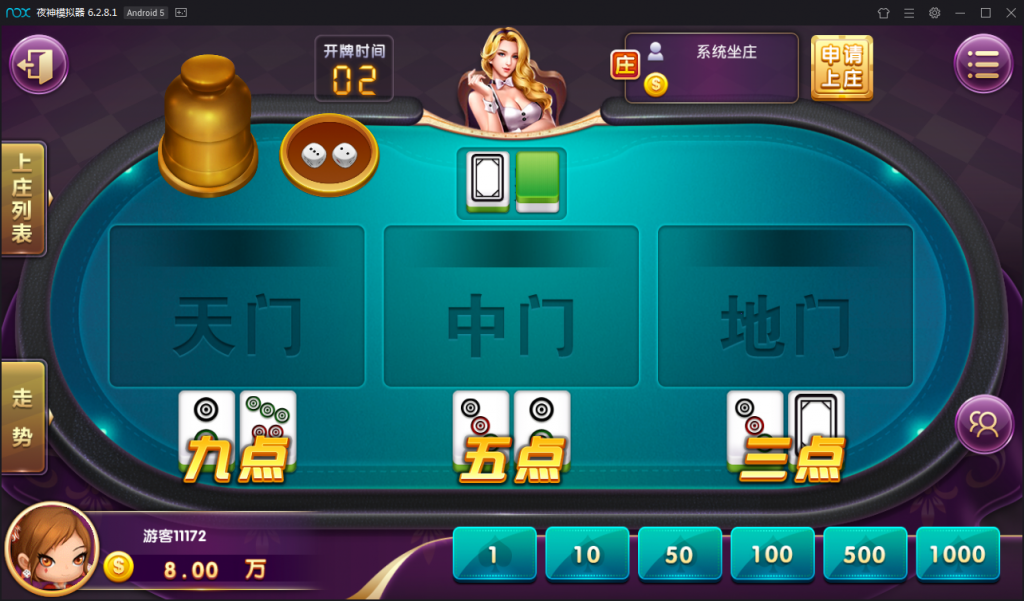 乐在其中金币房卡双模式棋牌源码组件+双端APP+子游戏多个插图(1)