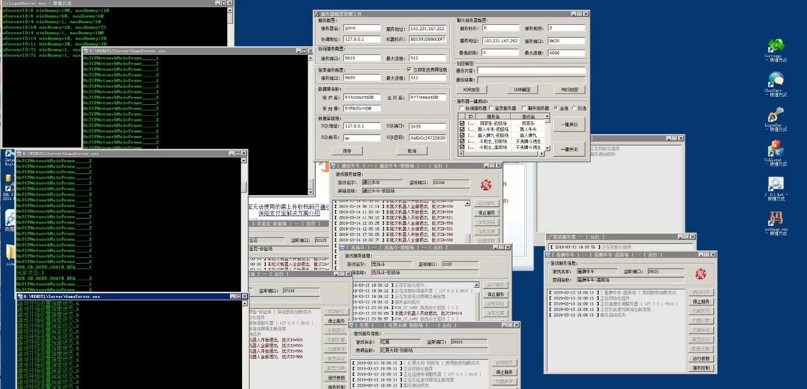 最新红色永利带微信登录+机器人显示微信头像,修复扫码即绑定全民代理,完美运营1:1游戏平台插图(8)