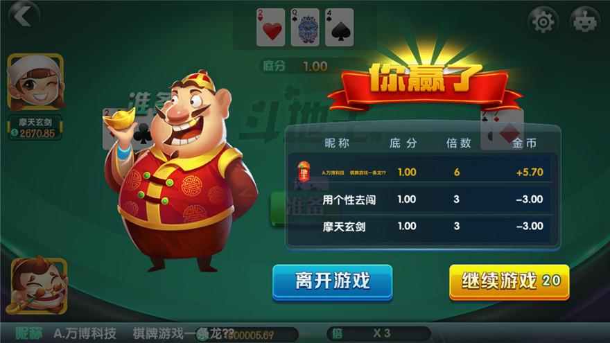 创游互娱一比一真金棋牌平台,创胜网络科技有限公司最新平台-第5张