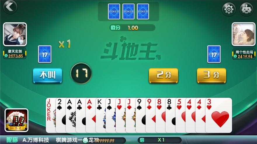 创游互娱一比一真金棋牌平台,创胜网络科技有限公司最新平台-第4张