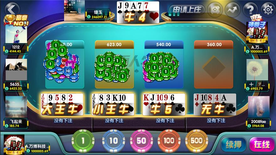 创游互娱一比一真金棋牌平台,创胜网络科技有限公司最新平台-第6张