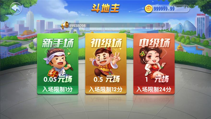创游互娱一比一真金棋牌平台,创胜网络科技有限公司最新平台-第3张