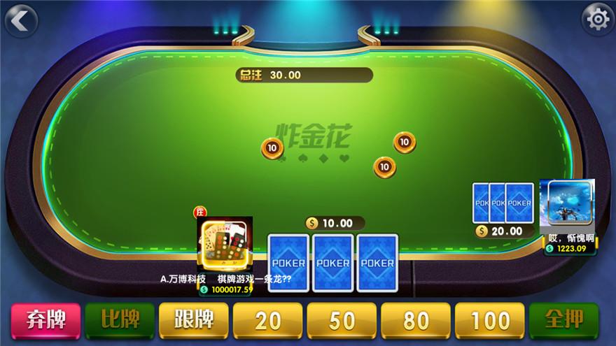 创游互娱一比一真金棋牌平台,创胜网络科技有限公司最新平台-第12张