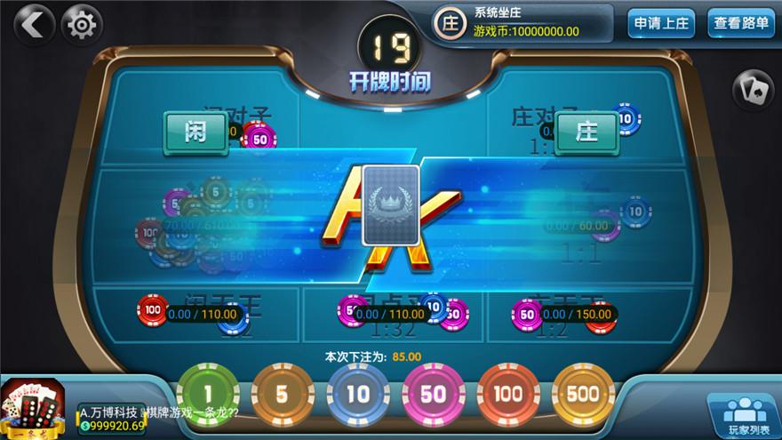 创游互娱一比一真金棋牌平台,创胜网络科技有限公司最新平台-第8张