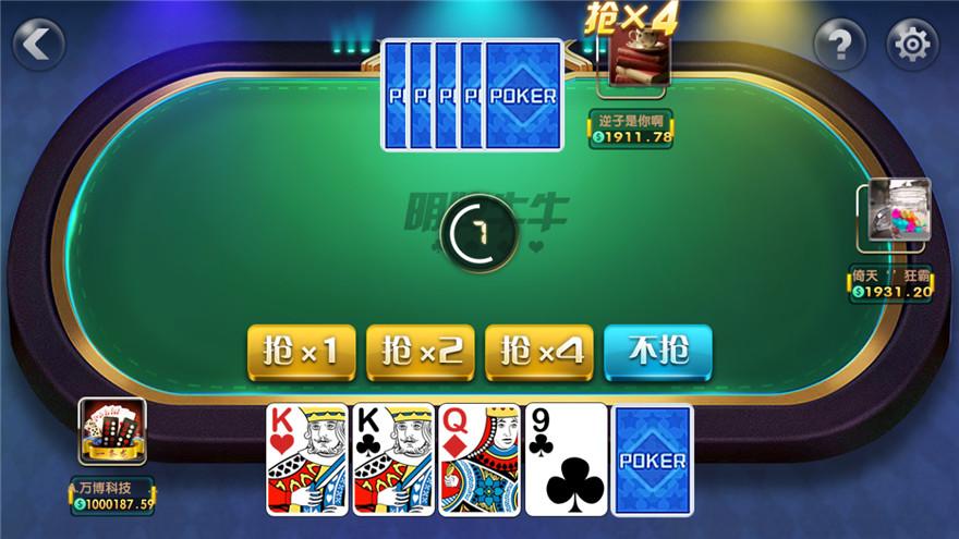 创游互娱一比一真金棋牌平台,创胜网络科技有限公司最新平台-第11张
