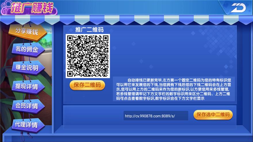 创游互娱一比一真金棋牌平台,创胜网络科技有限公司最新平台-第7张
