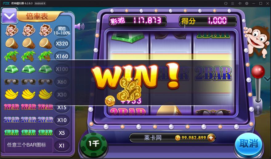 富贵3电玩城26款游戏运营级别平台(更新) 运营级别平台 电玩城 富贵3 金币电玩类 第6张