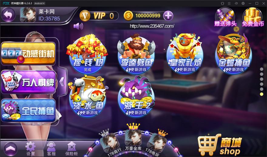 富贵3电玩城26款游戏运营级别平台(更新) 运营级别平台 电玩城 富贵3 金币电玩类 第4张