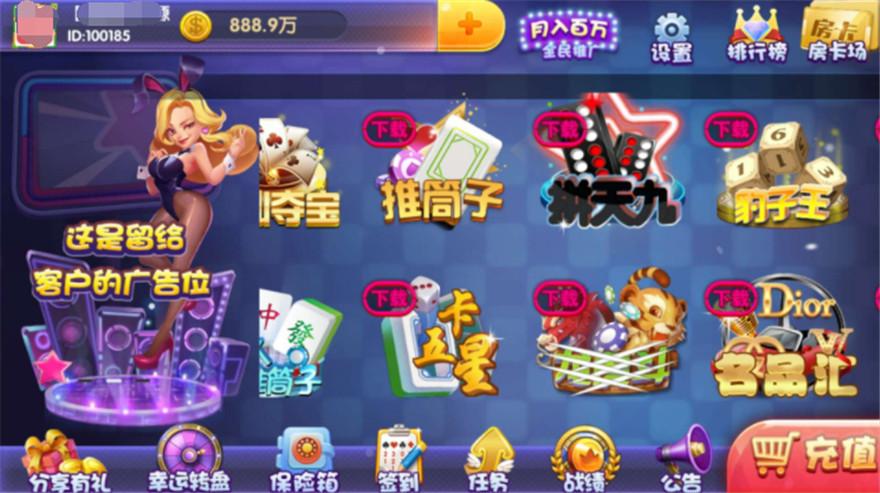 最新颂游棋牌运营版宝马版多款金币游戏+房卡游戏插图(2)