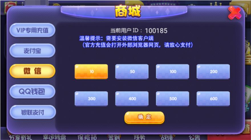 最新颂游棋牌运营版宝马版多款金币游戏+房卡游戏插图(6)