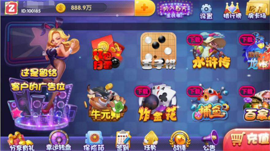 最新颂游棋牌运营版宝马版多款金币游戏+房卡游戏插图