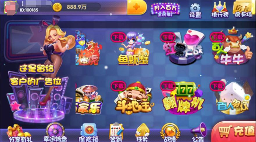 最新颂游棋牌运营版宝马版多款金币游戏+房卡游戏插图(1)