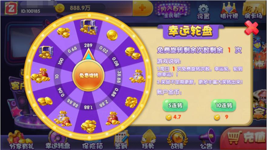 最新颂游棋牌运营版宝马版多款金币游戏+房卡游戏插图(7)