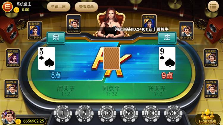 永利真钱棋牌组件 世纪娱乐1比1版本完整下载-第12张