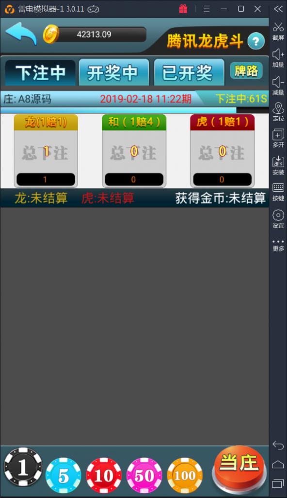 【完美运营】颂游旗舰版-Linux系统+双端APP+金币房卡双模式(29款金币游戏+12款房卡游戏)服务器刚打包+启动命令-第23张