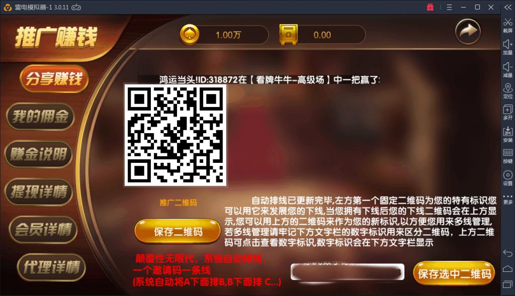 最新带微信登录博乐红色永利热门13款游戏,控制给力无限推广代理,完美运营1:1游戏平台-第3张