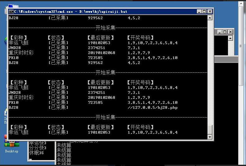 最新带微信登录博乐红色永利热门13款游戏,控制给力无限推广代理,完美运营1:1游戏平台-第14张