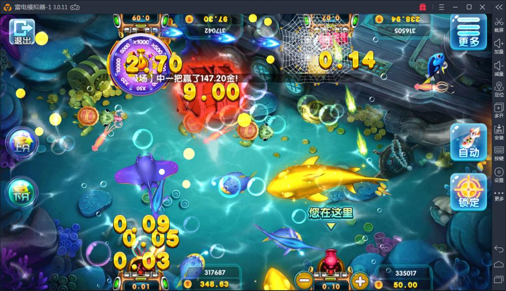 最新带微信登录博乐红色永利热门13款游戏,控制给力无限推广代理,完美运营1:1游戏平台-第9张