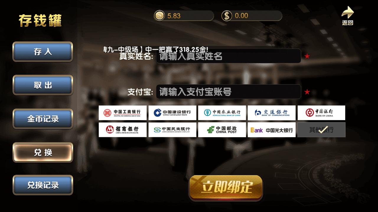 黑色永利亲测完整可用 荣耀二开博乐12款游戏合集控制代理完整真钱1:1平台-第6张