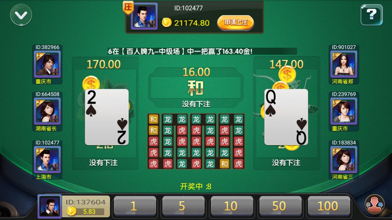 黑色永利亲测完整可用 荣耀二开博乐12款游戏合集控制代理完整真钱1:1平台-第7张