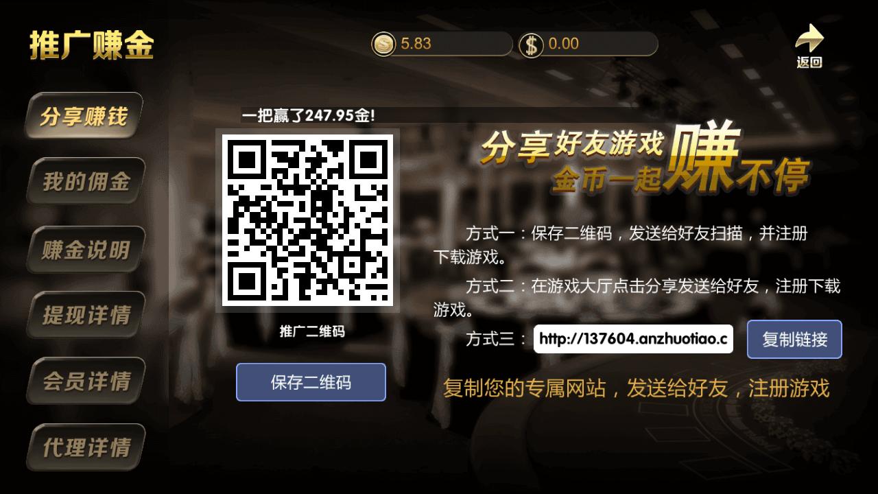 黑色永利亲测完整可用 荣耀二开博乐12款游戏合集控制代理完整真钱1:1平台-第5张
