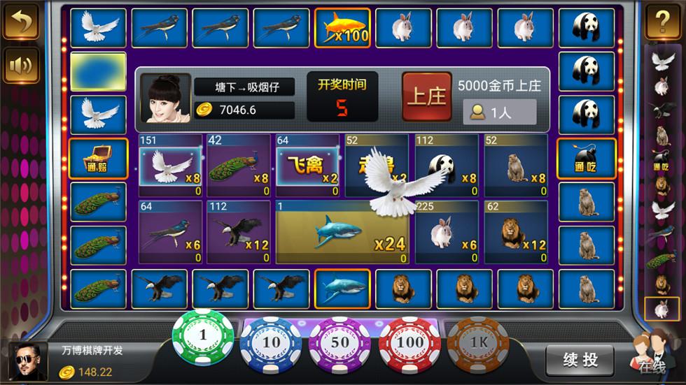 最美微星现金版棋牌全套游戏源码可以二开(源码编译开发)插图(13)