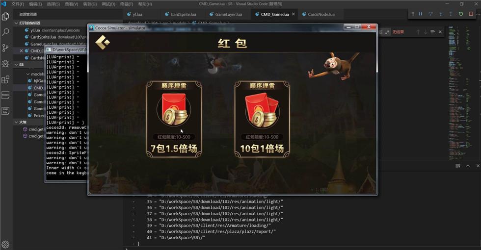 【兔子出品】斯博娱乐全套完整源代码,16款游戏内置彩票,完美运营级插图(10)