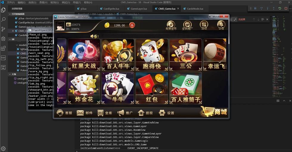 【兔子出品】斯博娱乐全套完整源代码,16款游戏内置彩票,完美运营级插图(9)