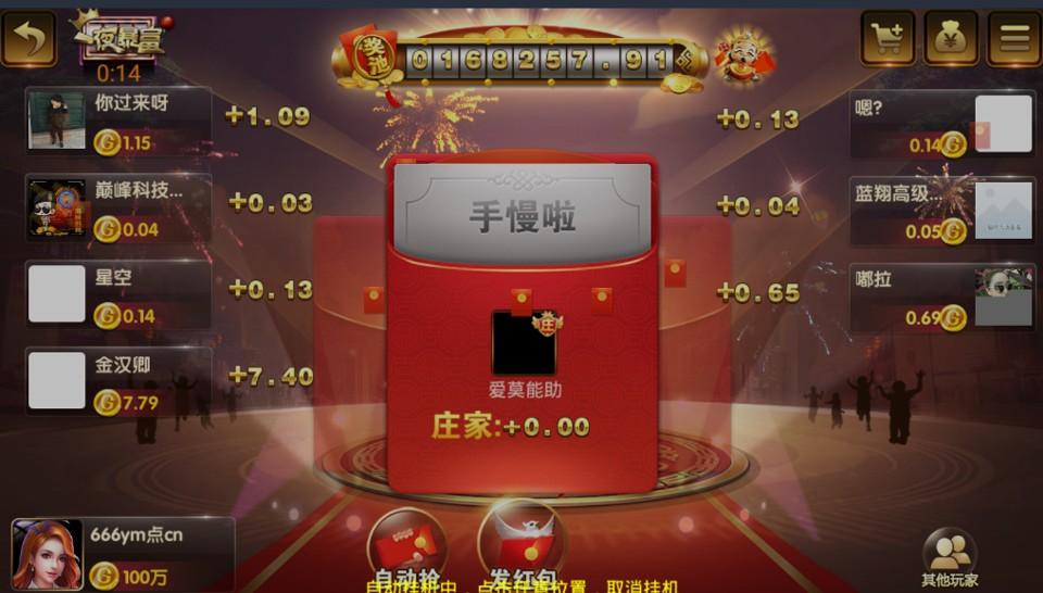 汇丰棋牌游戏组件 汇丰娱乐真钱棋牌完美运营+完美控制插图(12)
