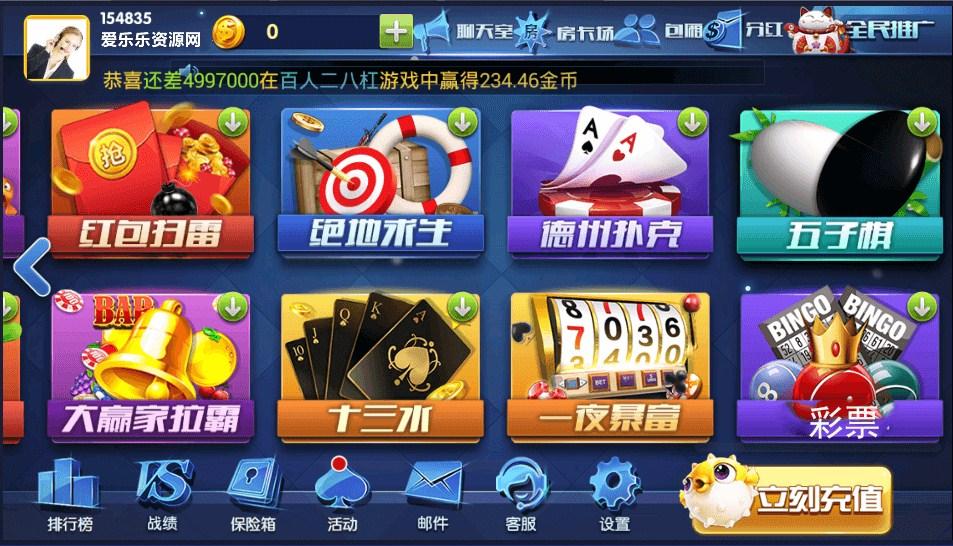 汇丰棋牌游戏组件 汇丰娱乐真钱棋牌完美运营+完美控制插图(2)