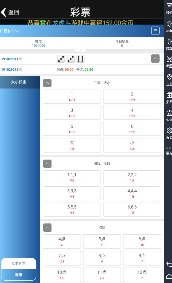 汇丰棋牌游戏组件 汇丰娱乐真钱棋牌完美运营+完美控制插图(15)