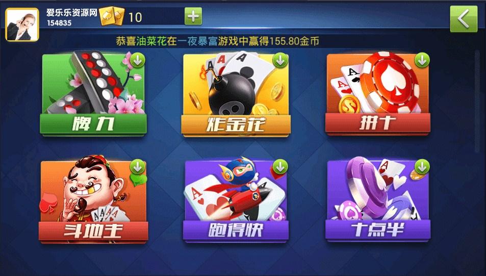 汇丰棋牌游戏组件 汇丰娱乐真钱棋牌完美运营+完美控制插图(7)