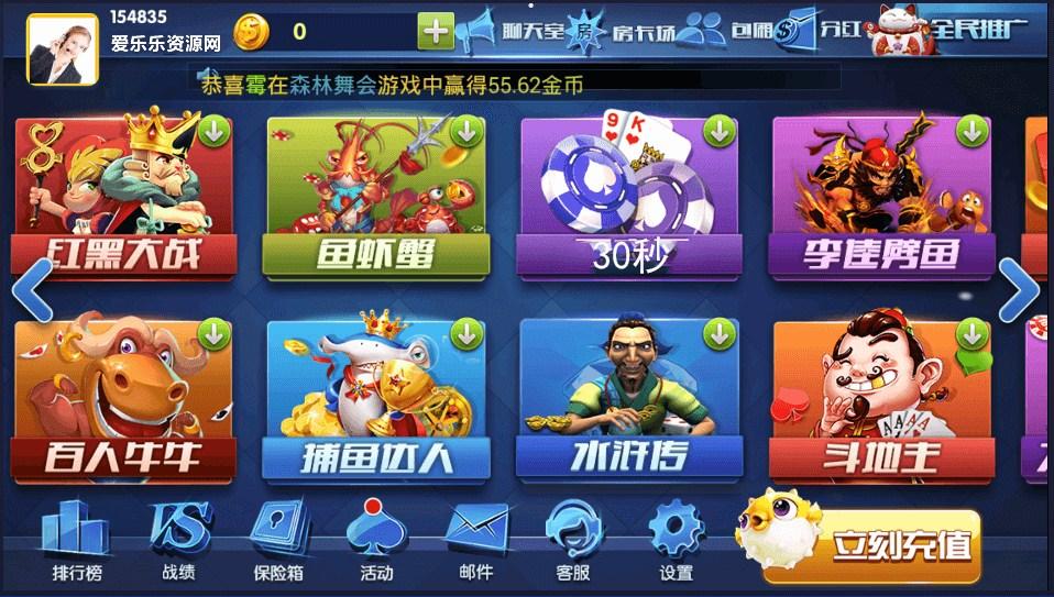 汇丰棋牌游戏组件 汇丰娱乐真钱棋牌完美运营+完美控制插图(4)