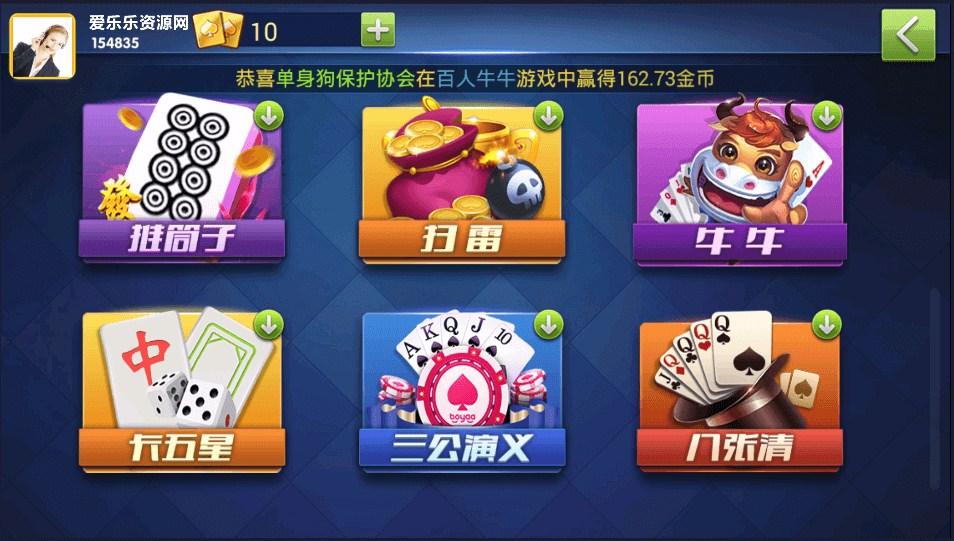 汇丰棋牌游戏组件 汇丰娱乐真钱棋牌完美运营+完美控制插图(6)