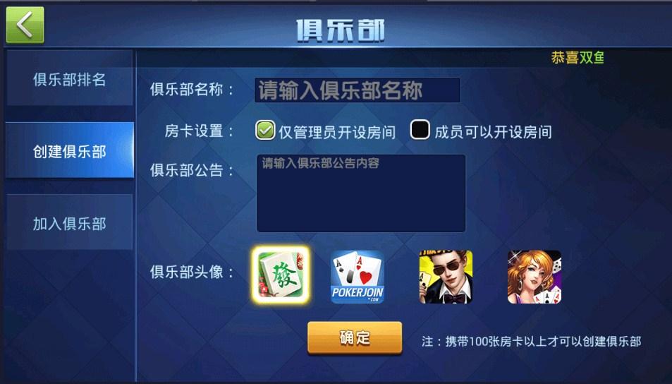 汇丰棋牌游戏组件 汇丰娱乐真钱棋牌完美运营+完美控制插图(10)