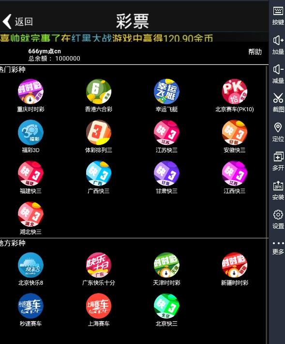 汇丰棋牌游戏组件 汇丰娱乐真钱棋牌完美运营+完美控制插图(14)