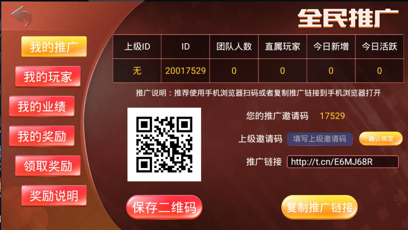 好运来全套棋牌游戏源码源生游戏程序包安装插图(2)