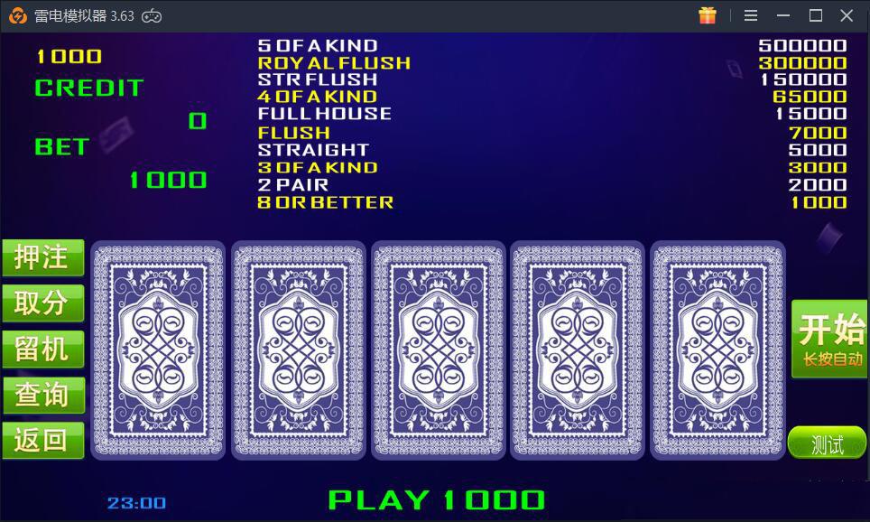 大字板组件(单款游戏)-第10张